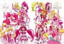 ファン待望♡15周年プリキュア公式ファッションブック発売!