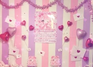 北海道にゆめかわイラスト大集合♡『おひめさまの初恋展2・3』