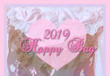 【今年も確実にGET】♡2019年ロリータブランド福袋まとめ♡