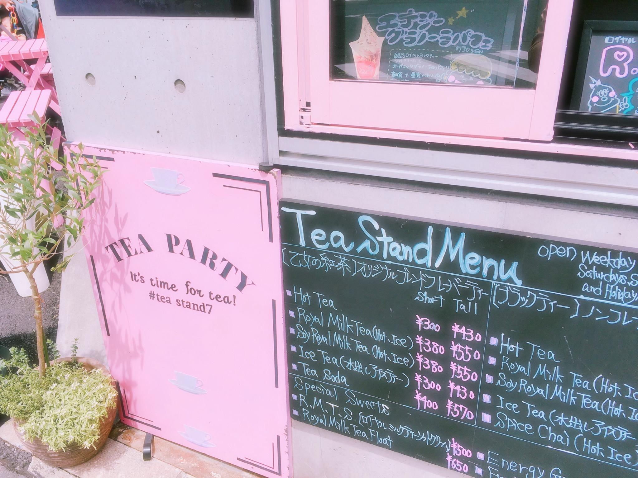 千駄ヶ谷&北参道(ダガヤサンドウ)の可愛いカフェの画像2