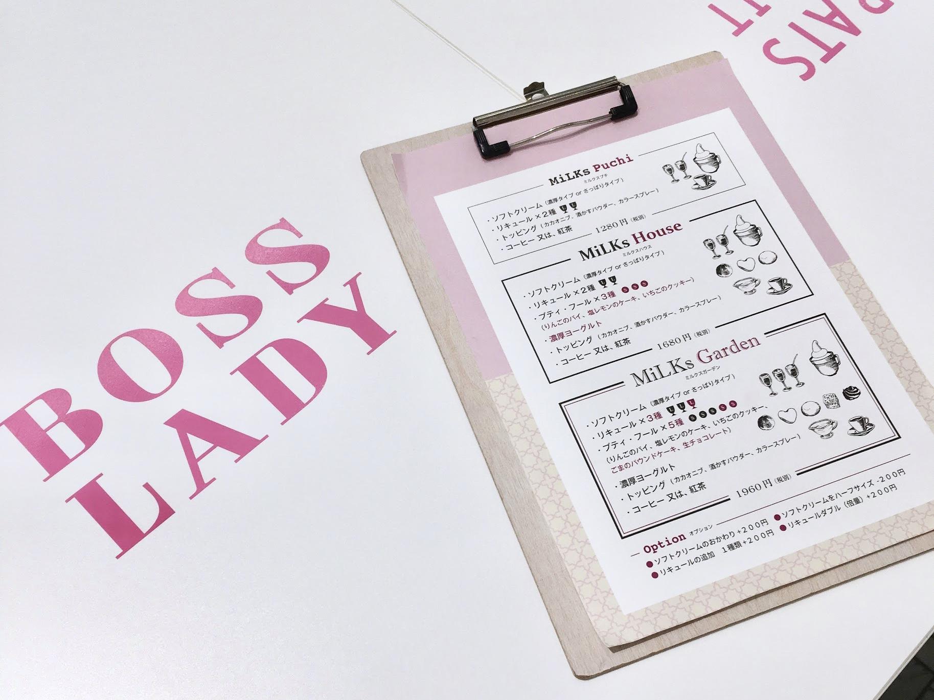 「ソフトクリーム+お酒」恵比寿のカフェ『MiLKs(ミルクス)』の画像12