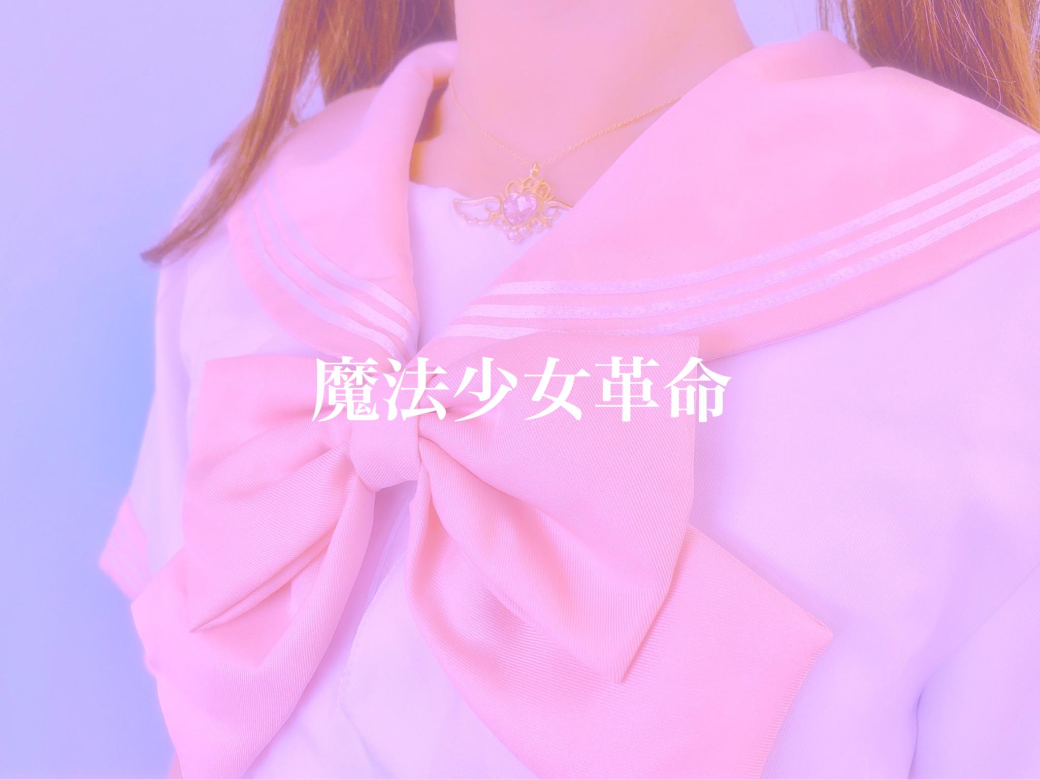 ゆめかわいいファッション / ゆめかわコーデの画像