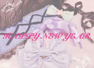 【今年も確実にGET】♡2020年ロリータブランド福袋まとめ♡