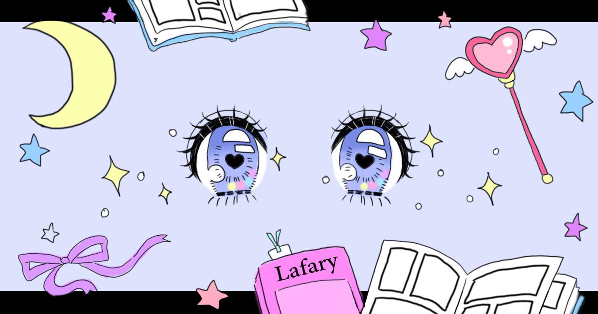人魚姫のきらきら恋物語。マーメイドが主人公の少女漫画まとめ