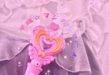 平成最後にいっき見しちゃおっ!「エモい×きゅん」なアニメ16選♡