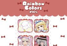 レトロ好き必見♡90's風作家さんによる展示会『Rainbow Colors』開催♡