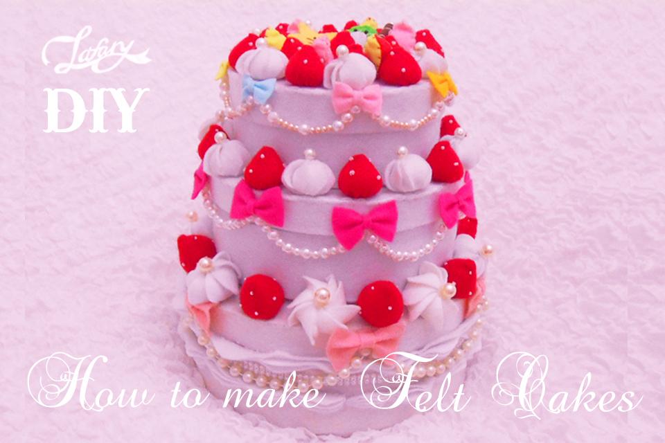 フェルトケーキの簡単な作り方♡how to make felt cakes easy