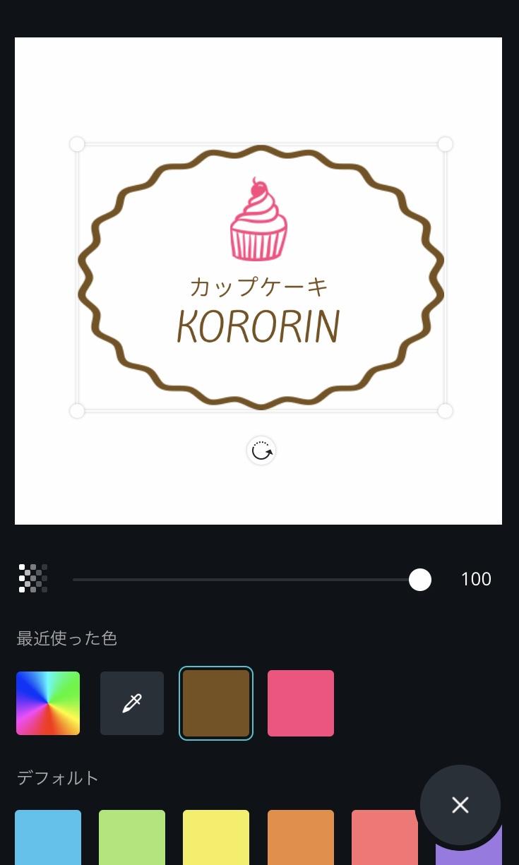 アプリのスクショ10