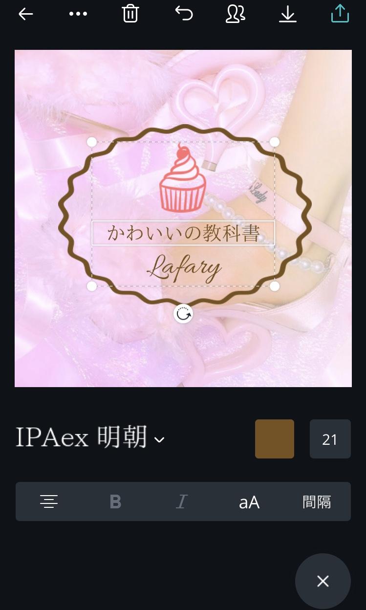 アプリのスクショ11