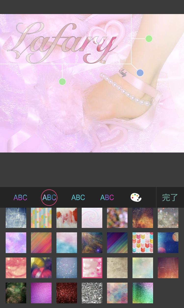 アプリのスクショ15