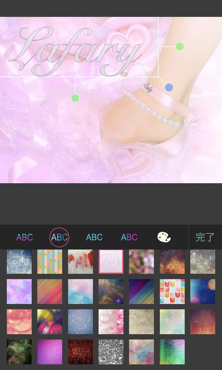 アプリのスクショ14