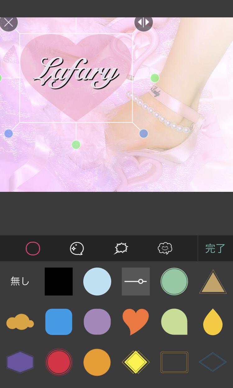 アプリのスクショ16