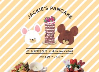 『くまのがっこう×J.S.PANCAKE CAFE』コラボ🐻🥞キュートなメニューにキュン♡