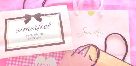 小さいかばんのおとも♡かわいい紙袋まとめ♡