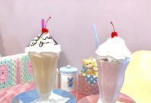 ポップ&レトロな空間でひとやすみ♡神楽坂『Toddlepuft』
