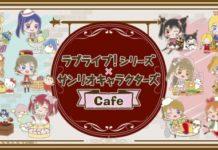 夢のコラボ♡「ラブライブ!シリーズ×サンリオキャラクターズカフェ」