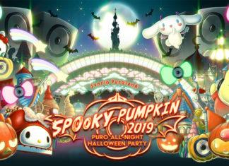 一夜限りのハロウィン♡ピューロランド『SPOOKY PUMPKIN 2019』開催決定!