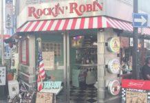 ハンバーガー好き必見♡おしゃれダイナー『Rock'in'Robin』大須店