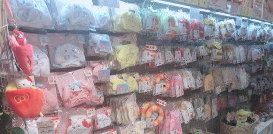 ぬいぐるみ好き注目!ぬい&ぬい服のお店♡池袋『nipopo』