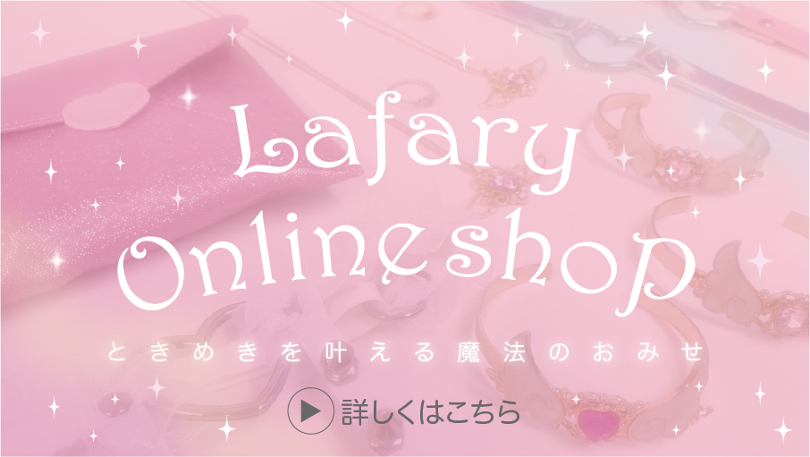 lafaryshop