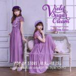 """佐藤すみれちゃんのPOPUP♥""""Violet Sugar Cream""""第二弾"""