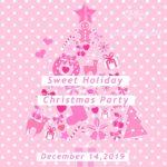Lafaryとももかちゃんがコラボ♡ Sweet Holiday Christmas Party