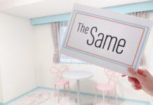 体験アリ♡渋谷のサロン『The Same』【美顔矯正・全身脱毛・バストアップ】