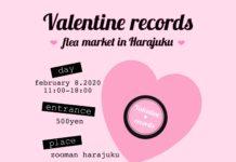 甘くてROCKなバレンタイン♡ももかろりーたちゃん主催『Valentine records』