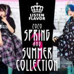 新しい時代のゴシックファッションへ…♥LISTEN FLAVOR春夏新作第3弾