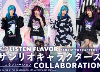 LISTEN FLAVOR × サンリオキャラクターズ♥可愛くてGOTHICなコラボアイテム