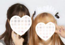 コスプレやハロウィンに❤︎かわいいメイド服コスチューム