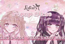 量産型・地雷系の期間限定ショップ♡Lafary Popup StoreがSHIBUYA109で開催